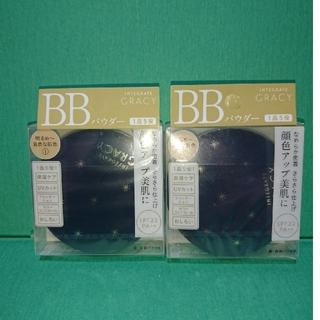 インテグレート(INTEGRATE)のインテグレートGRACY BBパウダー1品5役、明るめ~自然な肌色2個(ファンデーション)