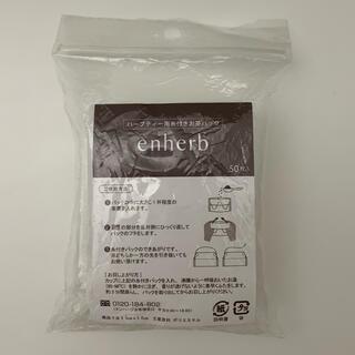 enherb お茶パック 糸付き(茶)
