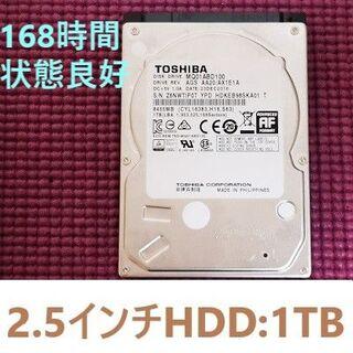 東芝 - 状態良好 東芝製 2.5インチHDD 1TB/168時間稼働