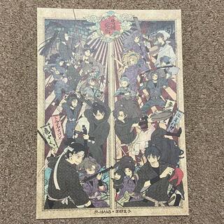 忍網恢恢 京都王子 日比野カスガ  P-MANS ミユキルリア 忍たま 同人誌(一般)