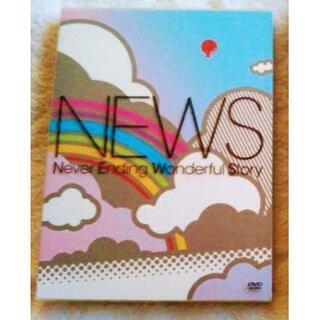 ニュース(NEWS)のNever Ending Wonderful Story 初回(アイドル)