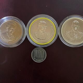 タイ王国 ラマ9世 ラマ10世 シリキット女王 50パーツ記念硬貨(貨幣)