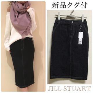 JILLSTUART - 【新品タグ付】JILL STUARTタイトデニムスカート*サイズ0