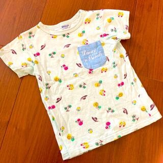 Tシャツ 半袖カットソー ミントグリーン 120