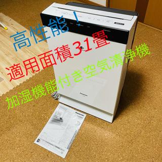 Panasonic - 【美品&匿名配送】Panasonic 加湿空気清浄機 F-VXS-70-W