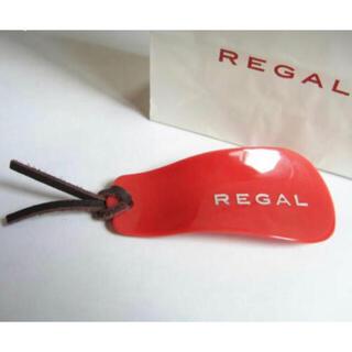 リーガル(REGAL)の廃番品リーガル靴べら(赤)新品未使用です。REGAL(その他)