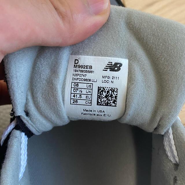 New Balance(ニューバランス)のNEW BALANCE M992EB BLACK/GREY 26.0cm メンズの靴/シューズ(スニーカー)の商品写真