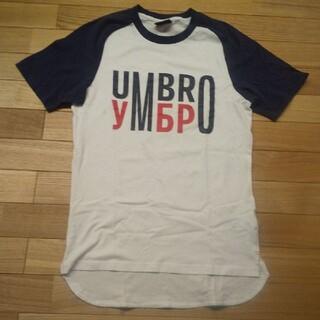 アンブロ(UMBRO)のアンブロ UMBRO 半袖Tシャツ(ホワイト×ネイビー) Sサイズ(Tシャツ/カットソー(半袖/袖なし))