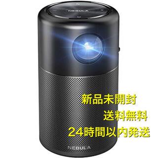 【新品未開封】Anker Nebula Capsule 小型モバイルプロジェクタ(プロジェクター)