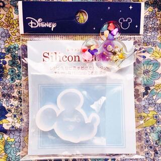 ディズニー(Disney)のミッキー シリコンモールド (各種パーツ)