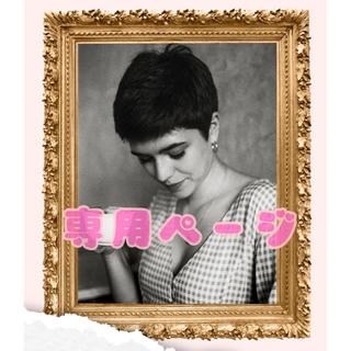 マルコ(MARUKO)のグラントイーワンズ 💖 LaLa grant ドレナージュスパッツ(レギンス/スパッツ)