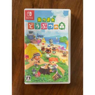 ニンテンドースイッチ(Nintendo Switch)のあつまれどうぶつの森 switch ゲーム マリオ(家庭用ゲームソフト)