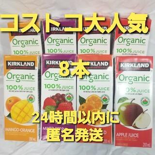 コストコ(コストコ)のコストコの人気商品!!KIRKLAND オーガニック100%フルーツジュース(ソフトドリンク)