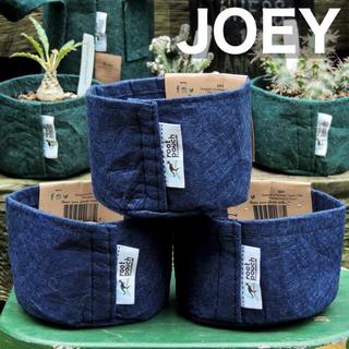 ルーツポーチ☆エコ不織布ポット植木鉢【JOEY】ネイビー3点セット 多肉サボテン(プランター)