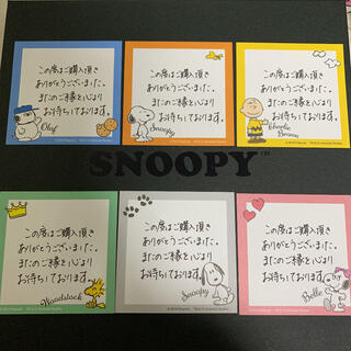 スヌーピー(SNOOPY)の手書きサンキューカード30枚(カード/レター/ラッピング)