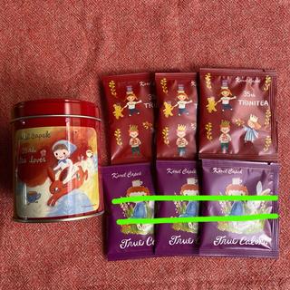 カレルチャペック紅茶35周年アニバーサリー缶&トリニティー、トゥルーカラーズ(茶)