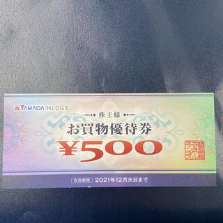 ヤマダ電気 株主優待(ショッピング)