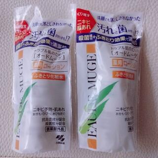 小林製薬 - オードムーゲ ローション 化粧水