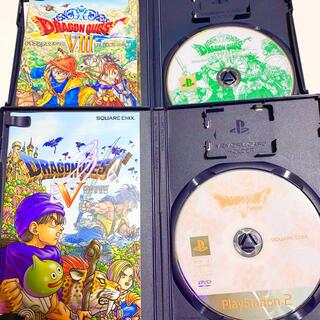 PlayStation2 - PS2 ドラゴンクエスト5 ドラゴンクエスト8 ゲームソフト2枚セット