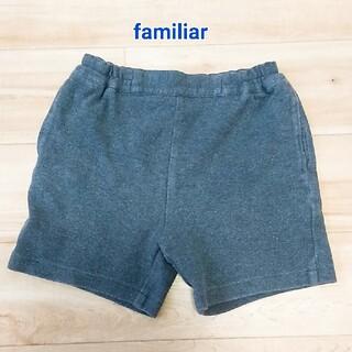 ファミリア(familiar)のfamiliar ズボン 半ズボン パンツ ショートパンツ 100センチ 100(パンツ/スパッツ)