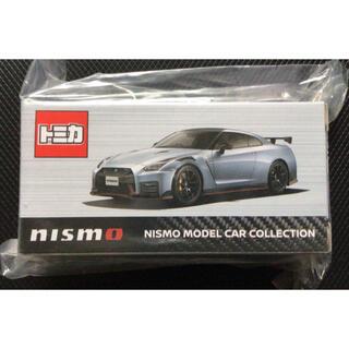 ニッサン(日産)のトミカ 日産 GT-R R35 ニスモ NISMO 2020 イベント限定品(ミニカー)