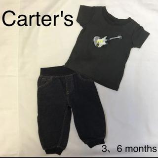 カーターズ(carter's)のCarter's セットアップ ギター刺繍 デニムパンツ ロックT モノトーン(Tシャツ)