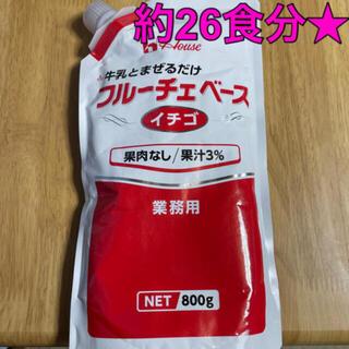 ハウスショクヒン(ハウス食品)のハウス食品 業務用 フルーチェ ベース イチゴ 800g(菓子/デザート)