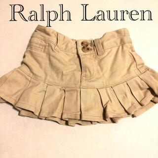 ラルフローレン(Ralph Lauren)のラルフローレン ベビー スカート(その他)