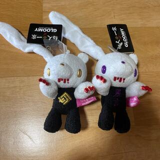 TAITO - 切人一家×GLOOMY ぬいぐるみ(ひとくちサイズ) グルーミー