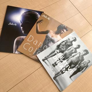 ワコール(Wacoal)のサルート  カタログ 2021A/W 2022S(ファッション)