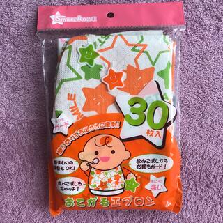 ニシマツヤ(西松屋)の【西松屋】おてがるエプロン 25枚(お食事エプロン)
