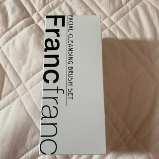 フランフラン(Francfranc)のFrancfranc フェイシャルクレンジングブラシ(フェイスケア/美顔器)