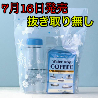 KALDI - 新品 カルディ ウォータードリップコーヒー&クリアボトルセット