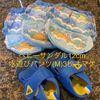 ニシマツヤ(西松屋)の【水遊びパンツ3枚付き】 12cm サンダル(サンダル)