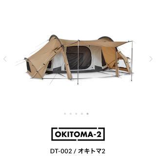 【送料込・新品】ゼインアーツ オキトマ2(テント/タープ)
