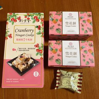 KALDI - 新品 カルディ ヌガークッキー 塩バタかまん