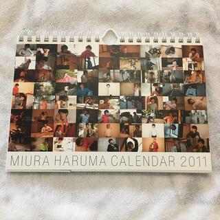 三浦春馬 カレンダー   2011