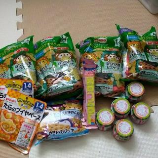 和光堂 - おやつ+離乳食セット(ミルク付き)