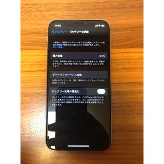 アイフォーン(iPhone)のiPhoneX 256GB simフリー(スマートフォン本体)