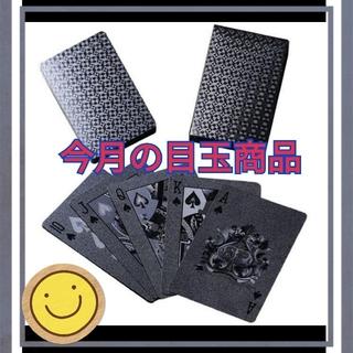 🤩新品🤩スタイリッシュ✧トランプ✧カーボン調✧ブラック✧黒(トランプ/UNO)