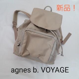 agnes b. - 【新品!】リュック agnes b. VOYAGE アニエスベーボヤージュ