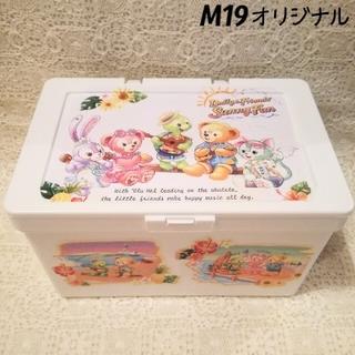 ダッフィー - ダッフィー&フレンズのサニーファン♪マスクケース②小物入れ♪BOX