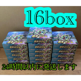 ポケモン(ポケモン)の【16box】蒼空ストリーム ポケモンカード(Box/デッキ/パック)