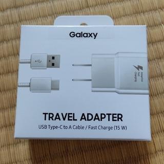 ギャラクシー(Galaxy)のGalaxy トラベル アダプター EP-TA20  純正 15W 急速充電(バッテリー/充電器)