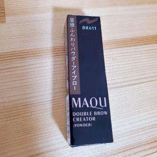マキアージュ(MAQuillAGE)のマキアージュ ダブルブロークリエーター (パウダーレフィル)BR611(パウダーアイブロウ)