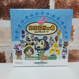 ニンテンドウ(任天堂)のどうぶつの森 amibo カード 3弾 1 BOX(Box/デッキ/パック)