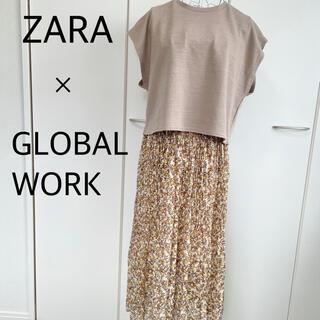 グローバルワーク(GLOBAL WORK)の【バラ売りOK♪】ZARA×GLOBALWORK シンプルコーディネート 大人(セット/コーデ)