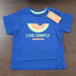 パタゴニア(patagonia)の新品 patagonia Tシャツ スイカ 6-12m(Tシャツ)