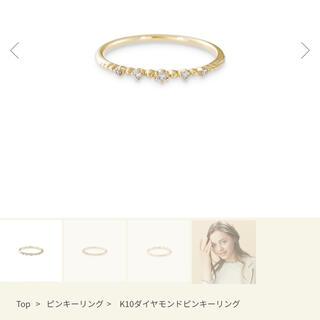 NOJESS - ノジェス ピンキーダイアモンドリング