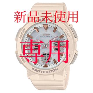 ベビージー(Baby-G)の専用(腕時計)